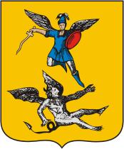 Coat_of_Arms_of_Arkhangelsk_(Arkhangelsk_oblast)_(1781)