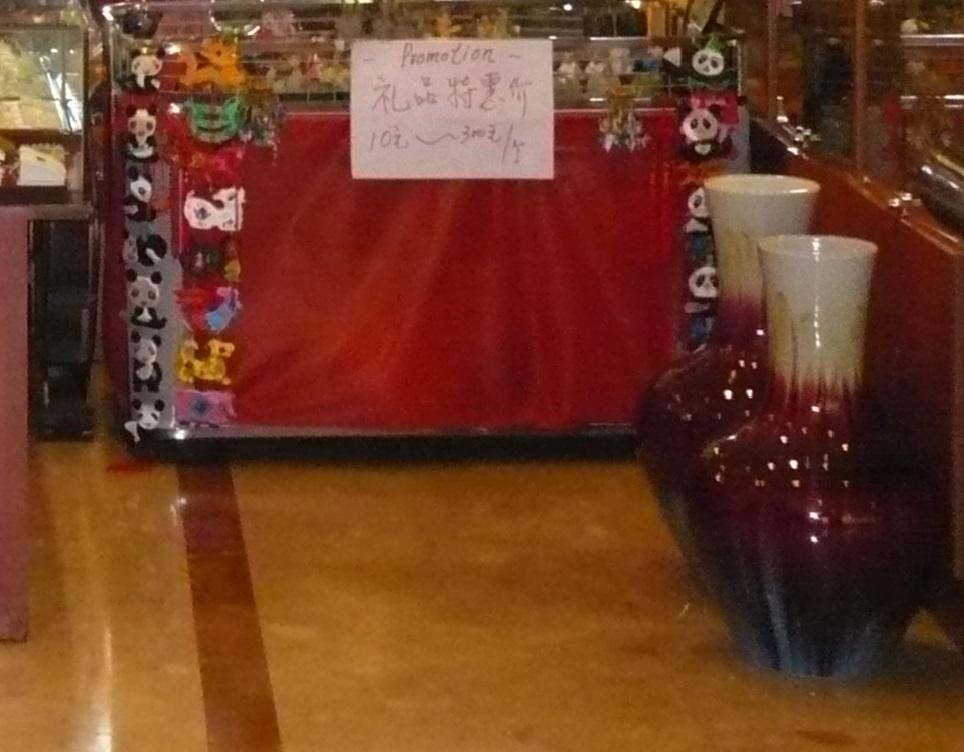 P1000374 вазы